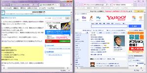 VBAのIE制御2サイト画面